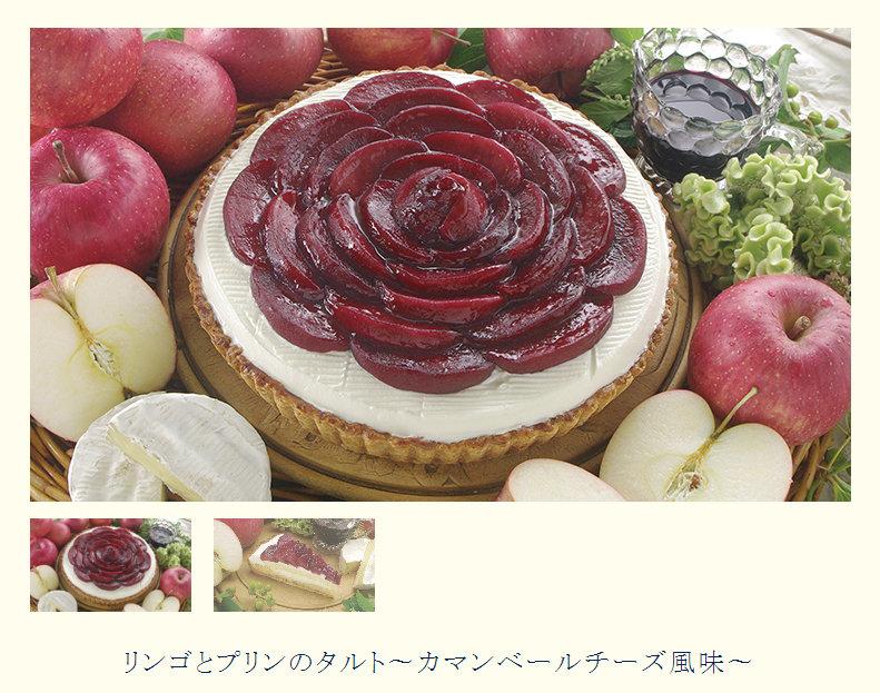 キルフェボンのタルトケーキ1
